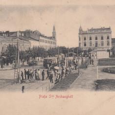BRAILA, PIATA SFINTII ARHANGHELI - Carte Postala Muntenia pana la 1904, Necirculata, Printata