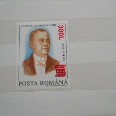 2001  LP 1556  75 DE ANI DE LA MAREA UNIRE  - supratipar papirus, Nestampilat