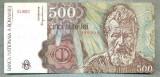 A1332 BANCNOTA-ROMANIA- 500 LEI-1991-SERIA 0012- BRANCUSI-starea care se vede