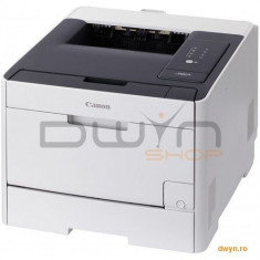 Canon i-SENSYS LBP7210CDN, Compact, low profile colour laser printer, 20ppm in colour and mono, High - Imprimanta laser color