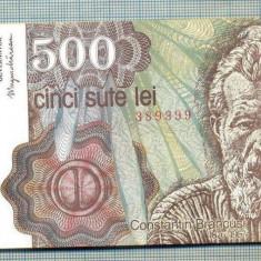 A1331 BANCNOTA-ROMANIA- 500 LEI-1991-SERIA 0012- BRANCUSI-starea care se vede - Bancnota romaneasca