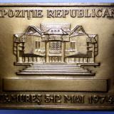 5.105 PLACHETA EXPOZITIA REPUBLICANA DE MAXIMAFILIE TG. MURES 1974 71/50mm