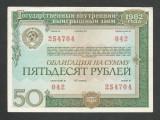 RUSIA URSS  50  RUBLE  1982  [7]  OBLIGATIUNE  DE  STAT