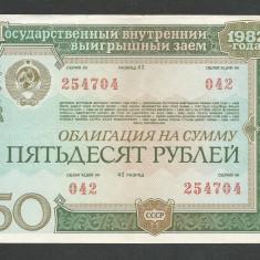 RUSIA URSS 50 RUBLE 1982 [7] OBLIGATIUNE DE STAT - bancnota europa