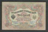 RUSIA  TARISTA  3  RUBLE  1905 ( 1909 )  KONSHIN & GR.  IVANOV  [1]  P-9b.07