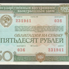 RUSIA URSS 50 RUBLE 1982 OBLIGATIUNE DE STAT [2] XF+ - bancnota europa