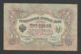 RUSIA  TARISTA  3  RUBLE  1905 ( 1912 )  SHIPOV &  A. AFANASYEV  [4]  P-9c.a01
