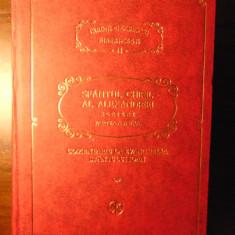 PSB 41 - Sfantul Chiril al Alexandriei - Scrieri, partea a patra (2000)