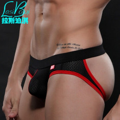 Chiloti Suspensor Jockstrap Push Up Underwear Boxeri mesh open butt fund gol - Chiloti barbati, Marime: M, L, Culoare: Negru