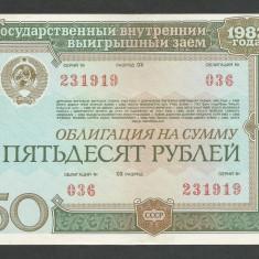 RUSIA URSS 50 RUBLE 1982 OBLIGATIUNE DE STAT [3] XF - bancnota europa