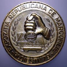 5.100 MEDALIE EXPOZITIA REPUBLICANA DE MARCOFILIE PLOIESTI CANTAREA ROMANIEI - Medalii Romania, An: 1979