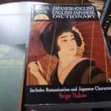 SEIGO NAKAO - DICTIONAR ENGLEZ-JAPONEZ/JAPANESE-ENGLISH DICTIONARY