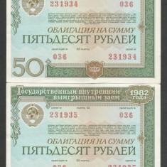 RUSIA URSS 50 RUBLE 1982 OBLIGATIUNE DE STAT a UNC, Serie Consecutiva pret/2buc - bancnota europa
