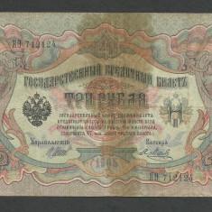RUSIA TARISTA 3 RUBLE 1905 ( 1912 ) SHIPOV & J. METZ [10] P-9c.a05 - bancnota europa