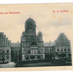 3575 - Bucovina, CERNAUTI, Metropolitan Residence - old postcard - unused - Carte Postala Bucovina 1904-1918, Necirculata, Printata