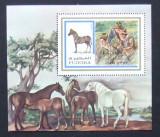 FUJEIRA - FAUNA, SCUTISM, 1 S/S DANTELATA, NEOBLITERATA - F 065