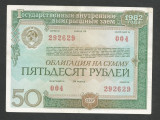 RUSIA URSS  50  RUBLE  1982  [5]  OBLIGATIUNE  DE  STAT