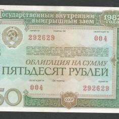 RUSIA URSS 50 RUBLE 1982 [5] OBLIGATIUNE DE STAT - bancnota europa