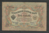 RUSIA  TARISTA  3  RUBLE  1905 ( 1912 )  SHIPOV &  A. AFANASYEV  [7]  P-9c.a01