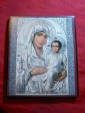 Iconita sfintita Sf.Maria cu Pruncul , 10,5x12,5 cm , noua ,suport lemn