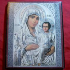 Iconita sfintita Sf.Maria cu Pruncul, 10, 5x12, 5 cm, noua, suport lemn