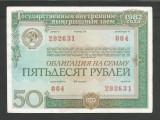 RUSIA URSS  50  RUBLE  1982  [6]  OBLIGATIUNE  DE  STAT