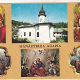 Bnk cp Manastirea Agapia - Vedere - necirculata - Carte Postala Moldova dupa 1918, Printata
