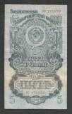 RUSIA URSS   5  RUBLE  1947  [2]  P-220