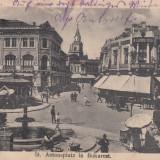 BUCURESTI, PIATA SF. ANTON, MAGAZINE, TRASURI, CIRC. 1918 POSTA GERMANA - Carte Postala Muntenia 1904-1918, Circulata, Printata