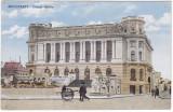 #1916- Romania, Bucuresti carte postala necirculata: Cercul Militar, animat, Fotografie