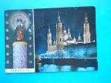 HOPCT 23033  SPANIA ZARAGOZA / NOCTURNA   -NECIRCULATA