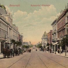 BUCURESTI, BULEVARDUL ELISABETA, TRASURI, CIRC. 1908 - Carte Postala Muntenia 1904-1918, Circulata, Printata