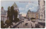 #1918- Romania, Bucuresti c.p. UPU necirculata: Vedere spre Posta, animat, Fotografie