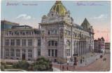 #1911- Romania, Bucuresti carte postala necirculata: Posta Centrala, animat, Fotografie