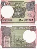 INDIA 1 rupee 2016 UNC!!!