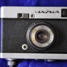 Aparat foto vechi, rusesc de colectie + Husa piele! - Aparat de Colectie