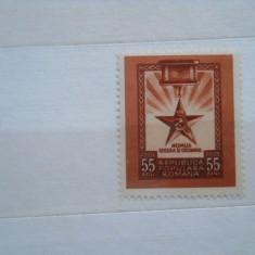 1952 LP 324 MEDALIA''SECERA SI CIOCANUL'' - Timbre Romania, Nestampilat
