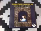 Liturghia Sfantului Ioan Gura de aur Corul de copii Symbol dublu disc vinyl 2 lp, VINIL