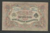 RUSIA  TARISTA  3  RUBLE  1905 ( 1912 )  SHIPOV  &  F. SHMIDT  [20]  P-9c.a12