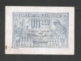 ROMANIA  1  LEU  1915    [1]   VF
