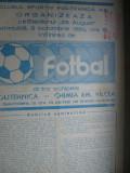 Chimia Rm. Valcea - Politehnica Iasi (2 octombrie 1982)