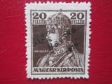 TIMBRE ROMANIA UNGARIA OCUPATIE BANAT 1919 NEUZAT
