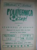 Politehnica Iasi - Chimia Rm. Valcea (26 martie 1980)