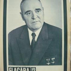 Flacara - 23. 03. 1965 - Moartea lui Gheorghe Gheorghiu Dej