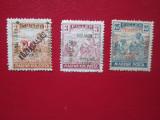 TIMBRE ROMANIA UNGARIA OCUPATIE 1919 SERIE NEUZATA, Nestampilat