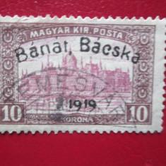 TIMBRE ROMANIA UNGARIA 1919, Nestampilat