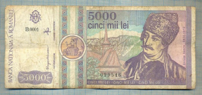 A1497 BANCNOTA-ROMANIA- 5000 LEI-1992-SERIA 0001-AVRAM IANCU-starea care se vede foto