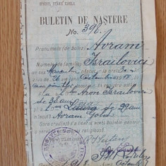 BULETIN DE NASTERE, 1918 - Pasaport/Document, Romania 1900 - 1950