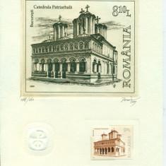 Timbru Gravat - BUCURESTI 550 ANI - Octavian Penda