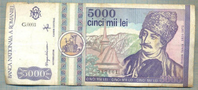 A1488 BANCNOTA-ROMANIA- 5000 LEI-1992-SERIA 0003-AVRAM IANCU-starea care se vede foto